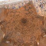 Baby Boomer Travel | Granada, Spain |Alhambra Star Shaped Ceiling Sala de Albencerrajes
