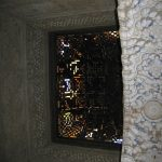 Baby Boomer Travel | Granada, Spain | Alhambra Small Window